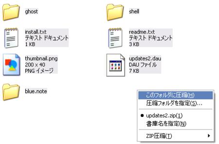 http://f.hatena.ne.jp/images/fotolife/w/wiz-stargazer/20090120/20090120042653.png