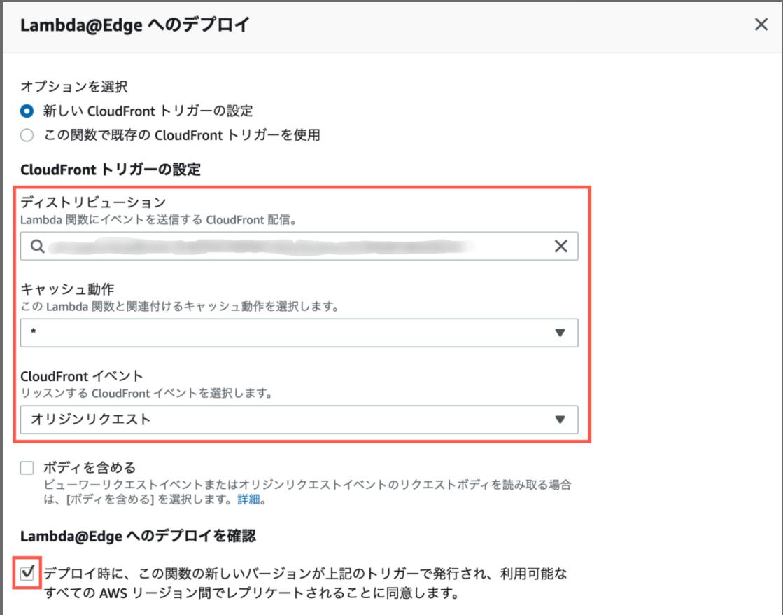 f:id:wiz-yoshitomi:20210126181909p:plain