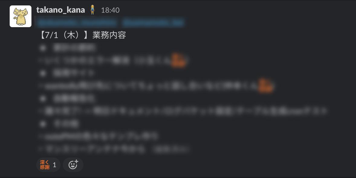 f:id:wiz012:20210706104237p:plain