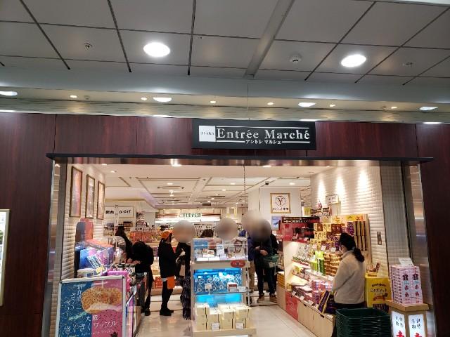 大阪駅アントレマルシェ