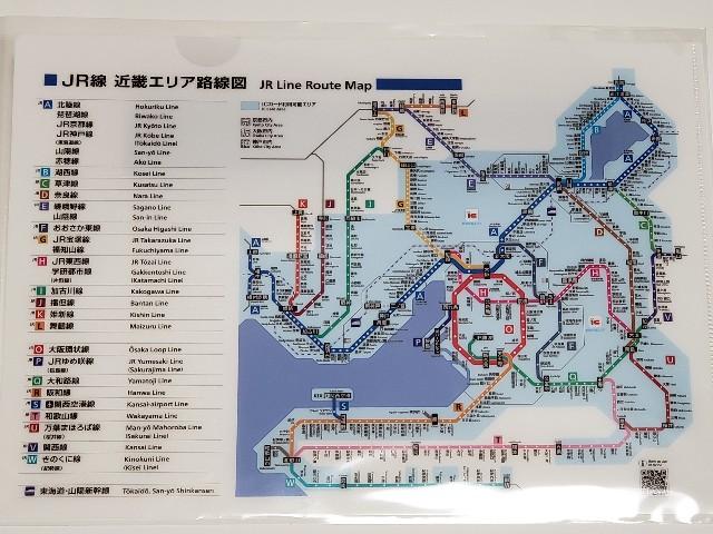 JR西日本路線図クリアファイル