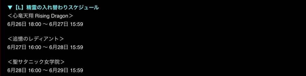 f:id:wizqanda:20170702140853j:plain
