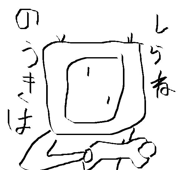 f:id:wkkkw:20170506115509p:plain