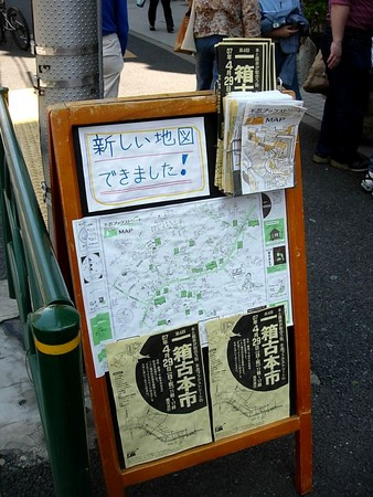 f:id:wkudoh:20070501212949j:image