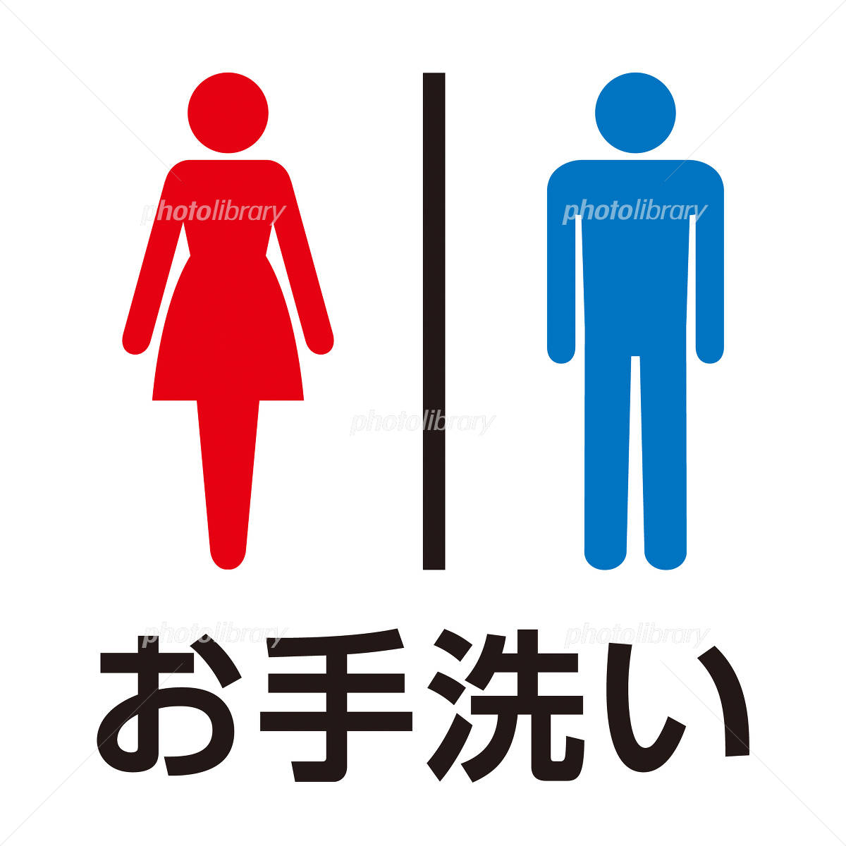 f:id:wkumamakun:20210729145216j:plain