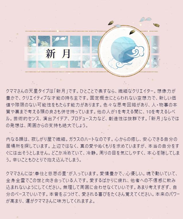 f:id:wkumamakun:20210826012807p:plain