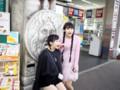 平澤芽衣、有坂玲菜