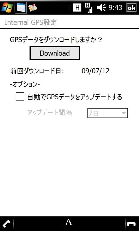 f:id:wm_gamer:20090617115913j:image:w200