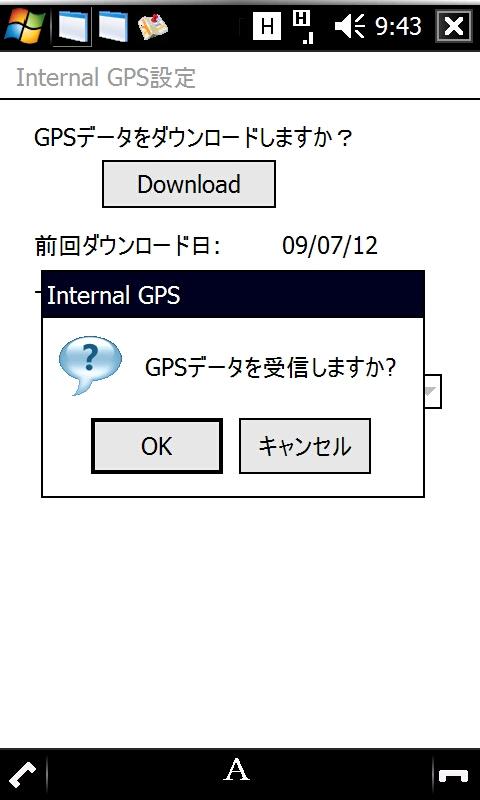 f:id:wm_gamer:20090617115914j:image:w200