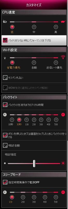 f:id:wm_gamer:20090624121311j:image:w240