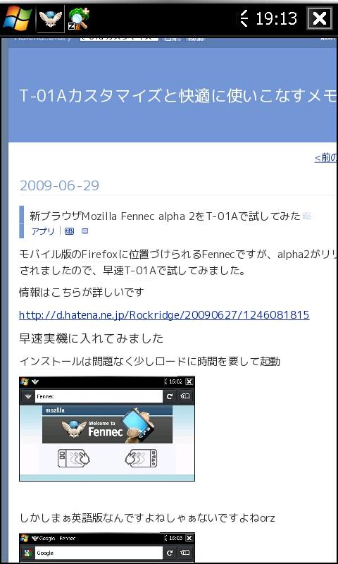 f:id:wm_gamer:20090629194413j:image:w200