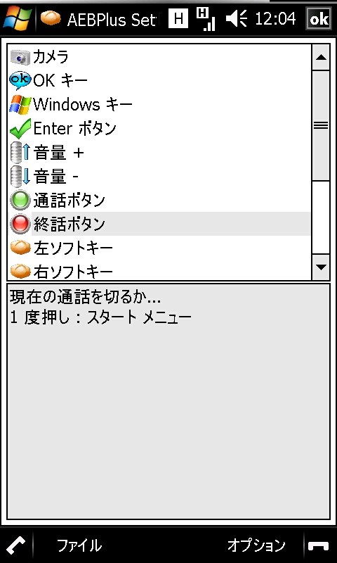 f:id:wm_gamer:20090630121247j:image:w200