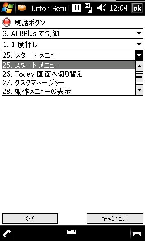 f:id:wm_gamer:20090630121248j:image:w200