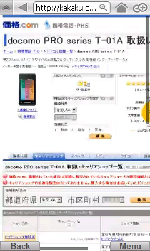 f:id:wm_gamer:20090701212748j:image:w80