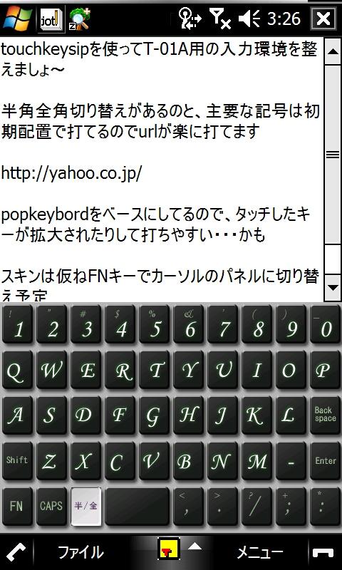 f:id:wm_gamer:20090708034158j:image:w240