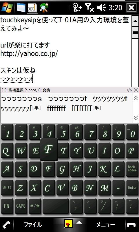 f:id:wm_gamer:20090708034159j:image:w240