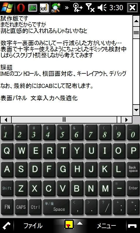f:id:wm_gamer:20090710035238j:image:w240