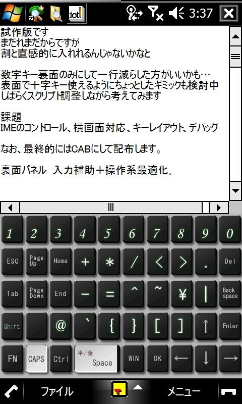 f:id:wm_gamer:20090710035239j:image:w240