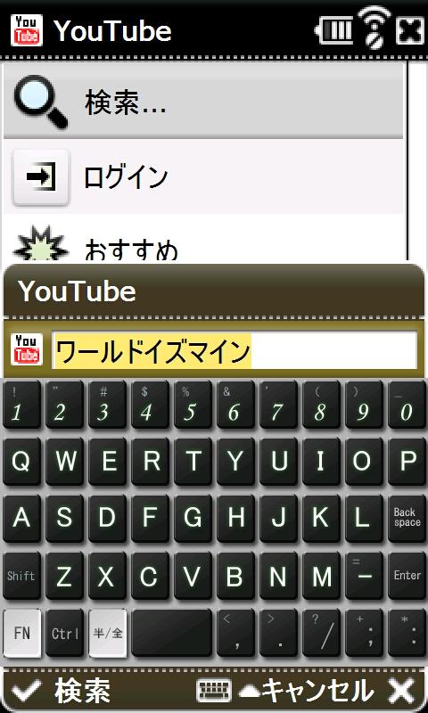 f:id:wm_gamer:20090714042533j:image:w200