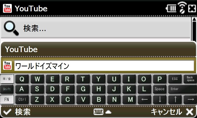 f:id:wm_gamer:20090714042536j:image:w320