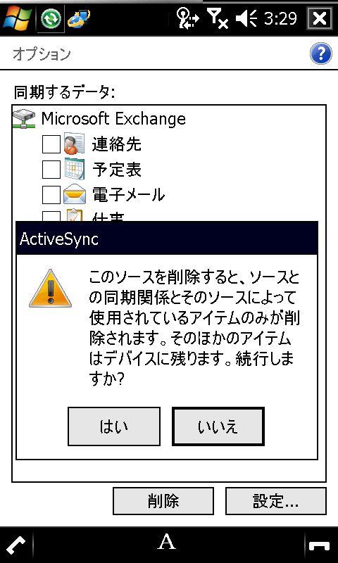 f:id:wm_gamer:20090720041030j:image:w320
