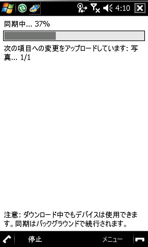 f:id:wm_gamer:20090720041915j:image:w320