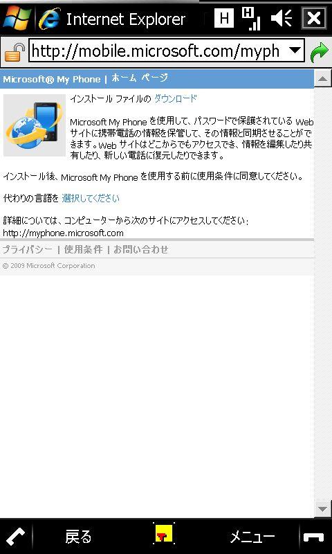 f:id:wm_gamer:20090720042017j:image:w320