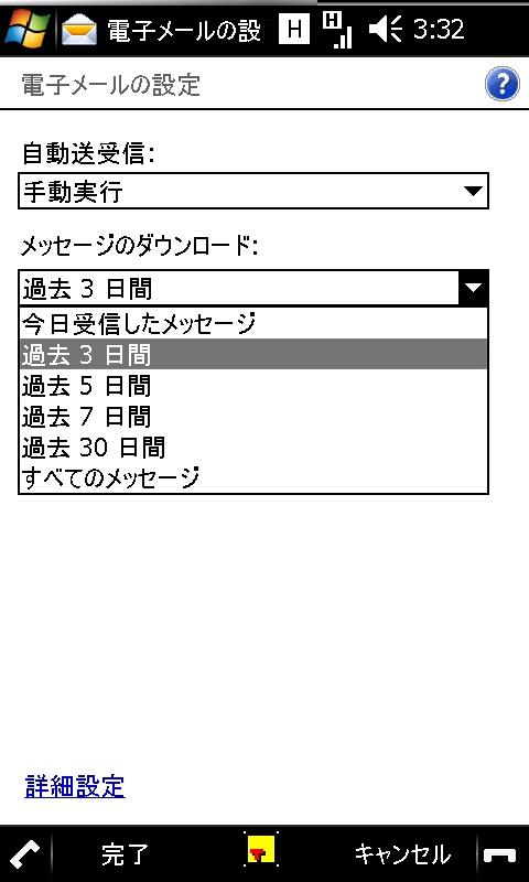 f:id:wm_gamer:20090721040451j:image:w240