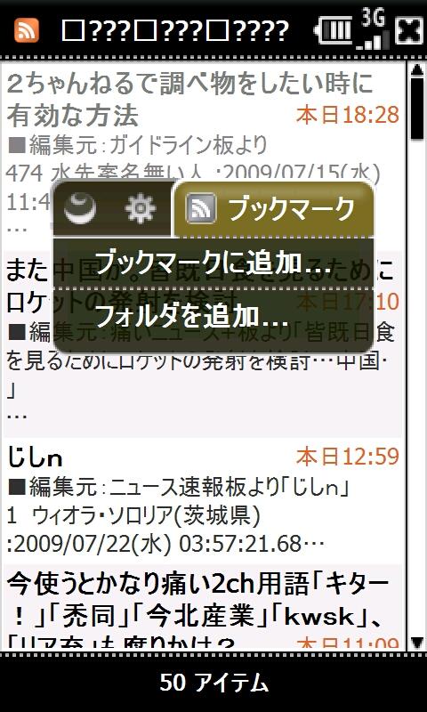 f:id:wm_gamer:20090722113254j:image:w200