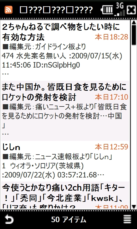 f:id:wm_gamer:20090722113257j:image:w200