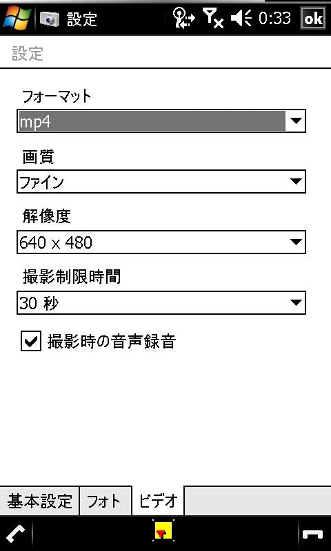 f:id:wm_gamer:20090723010738j:image:w200