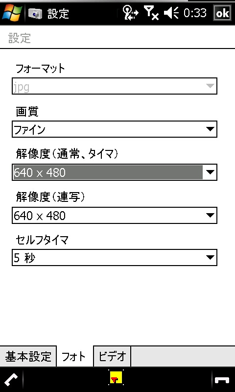 20090723010739
