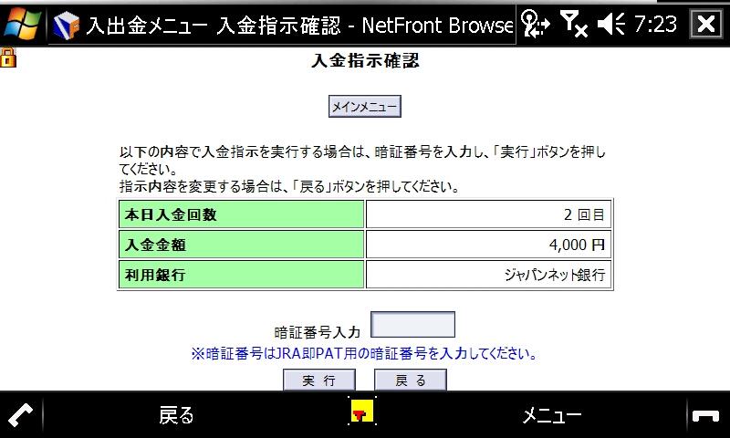 f:id:wm_gamer:20090726075236j:image:w320