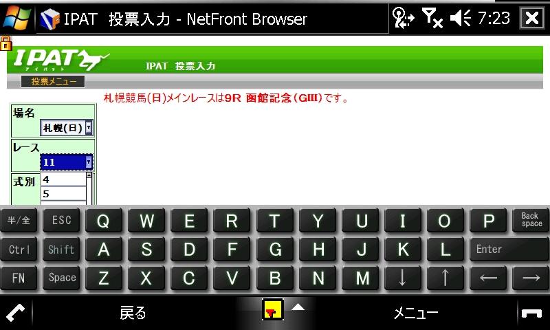 f:id:wm_gamer:20090726075330j:image:w320