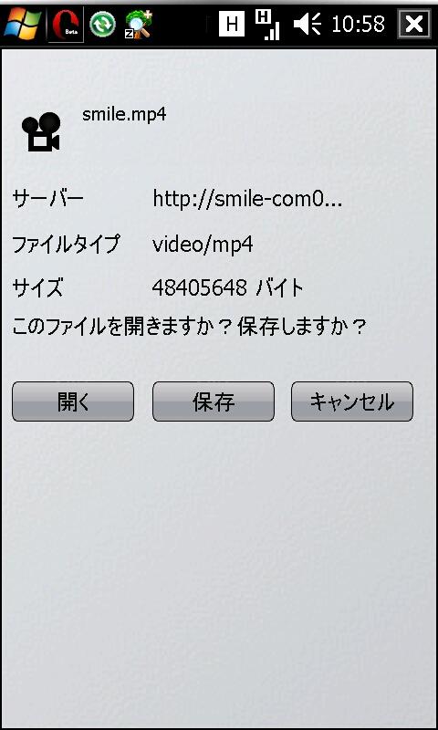 f:id:wm_gamer:20090729113725j:image:w240
