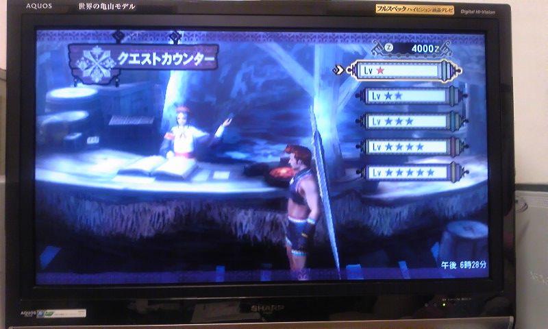 f:id:wm_gamer:20090801182836j:image:w320