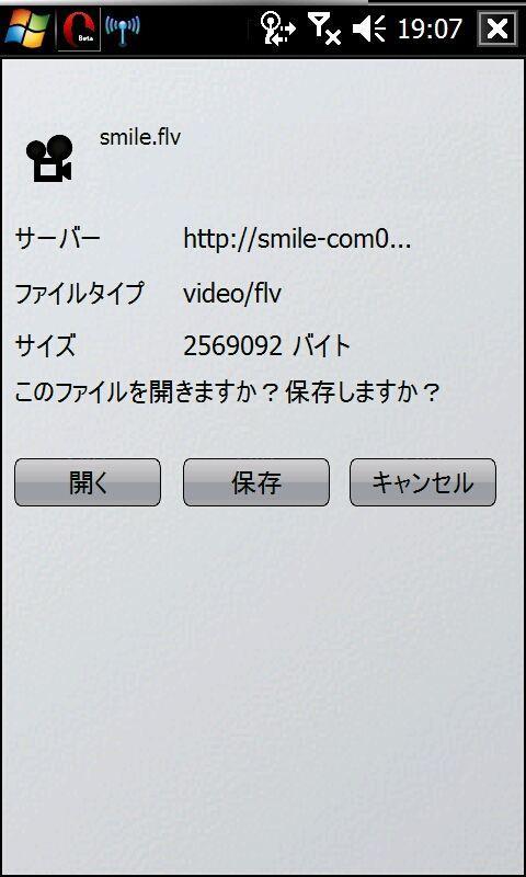 f:id:wm_gamer:20090802030417j:image:w200