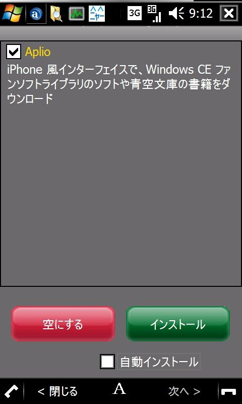 f:id:wm_gamer:20090805144025j:image:w240