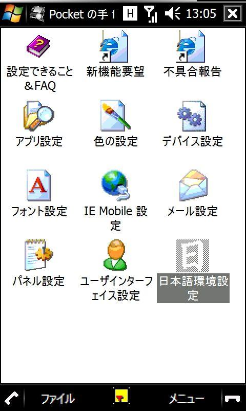 f:id:wm_gamer:20090808131838j:image:w240