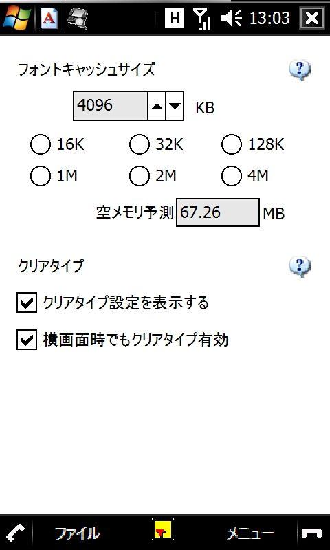 f:id:wm_gamer:20090808131844j:image:w240