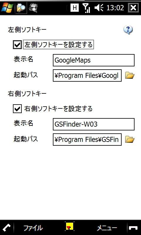 f:id:wm_gamer:20090808131850j:image:w240