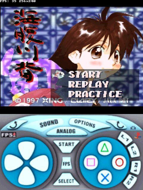 f:id:wm_gamer:20090810140125j:image:w240