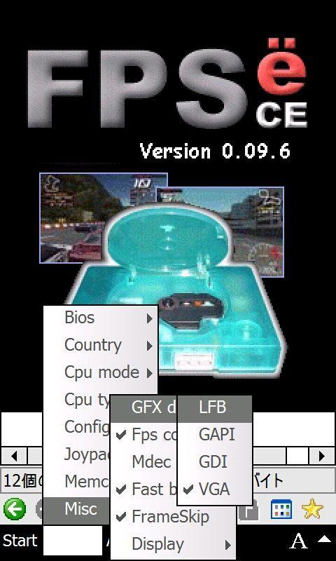 f:id:wm_gamer:20090810140128j:image:w240
