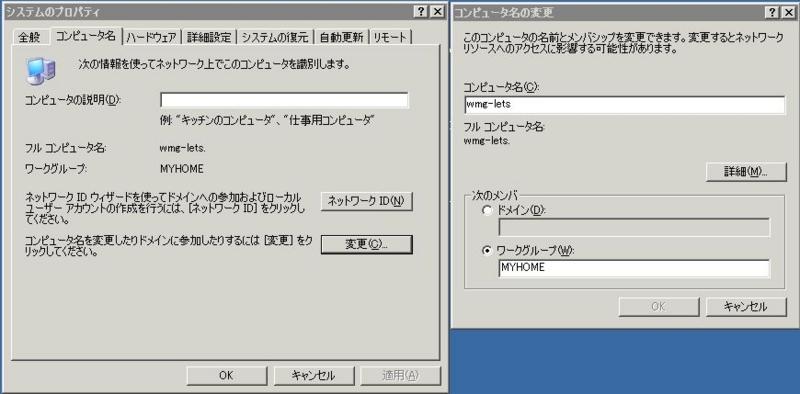 f:id:wm_gamer:20090811044151j:image:w320