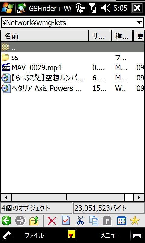 f:id:wm_gamer:20090811060746j:image:w240