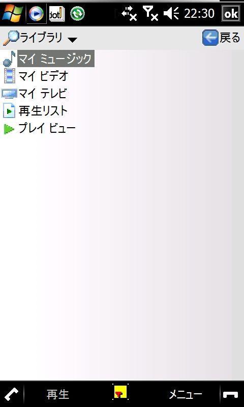 f:id:wm_gamer:20090813083449j:image:w240