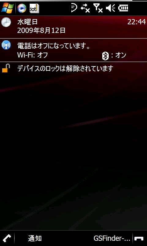 f:id:wm_gamer:20090813083859j:image:w200