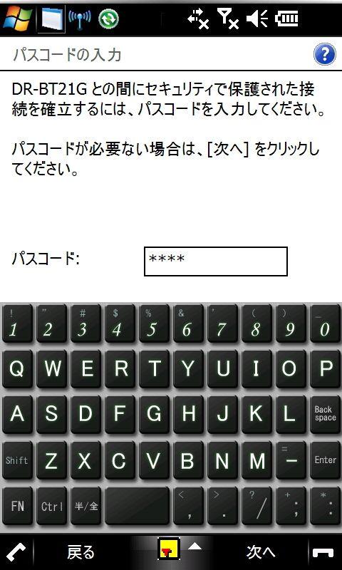f:id:wm_gamer:20090813084009j:image:w100