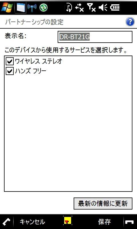 f:id:wm_gamer:20090813084030j:image:w100