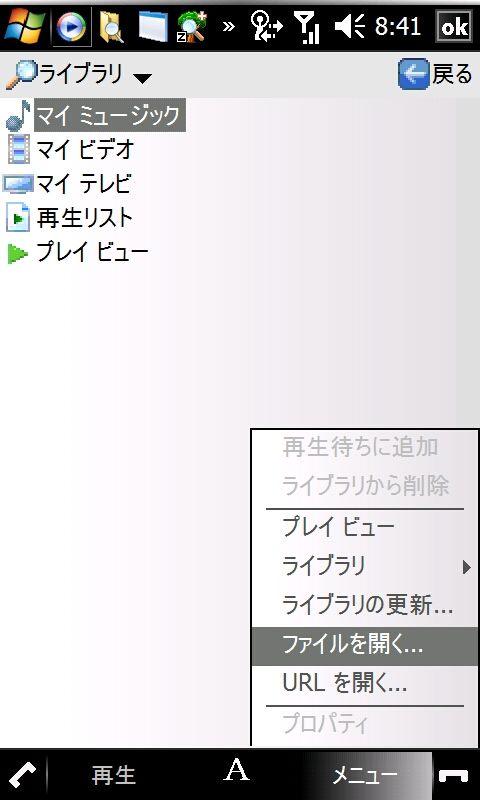 f:id:wm_gamer:20090813084307j:image:w200